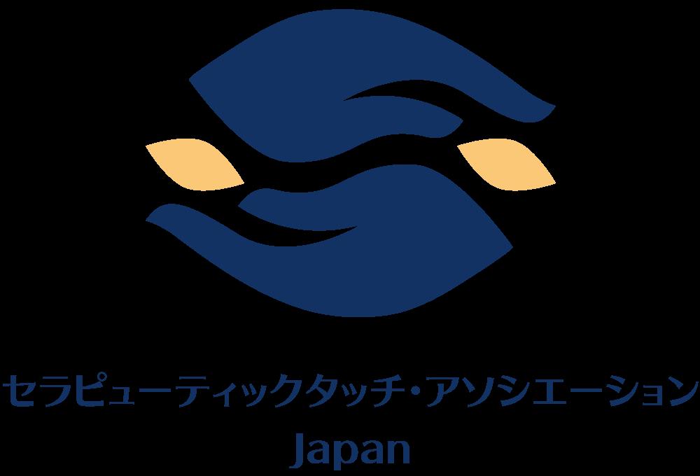 20191119_logo_yukarys_2_nouhin_toumei